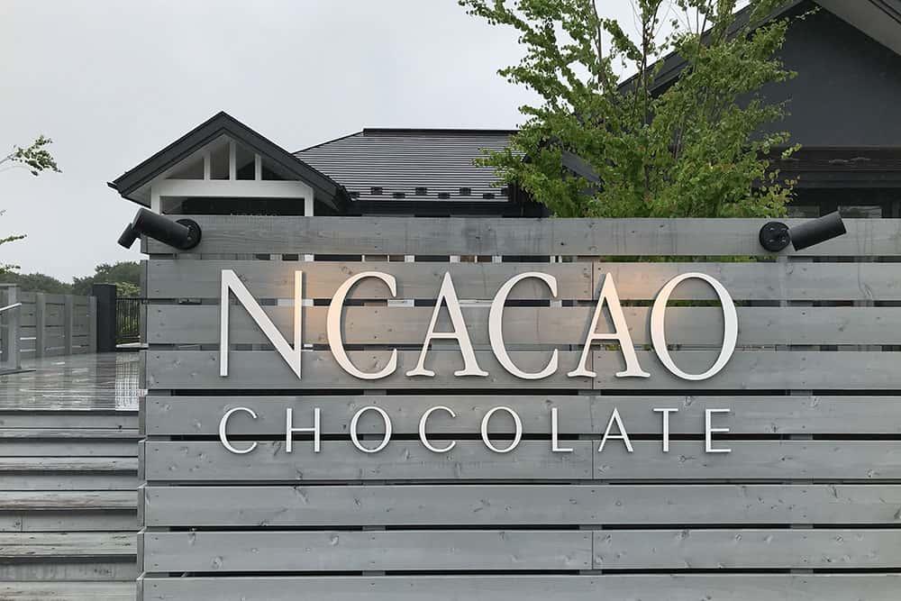 NCACAO CHOCOLATE外観