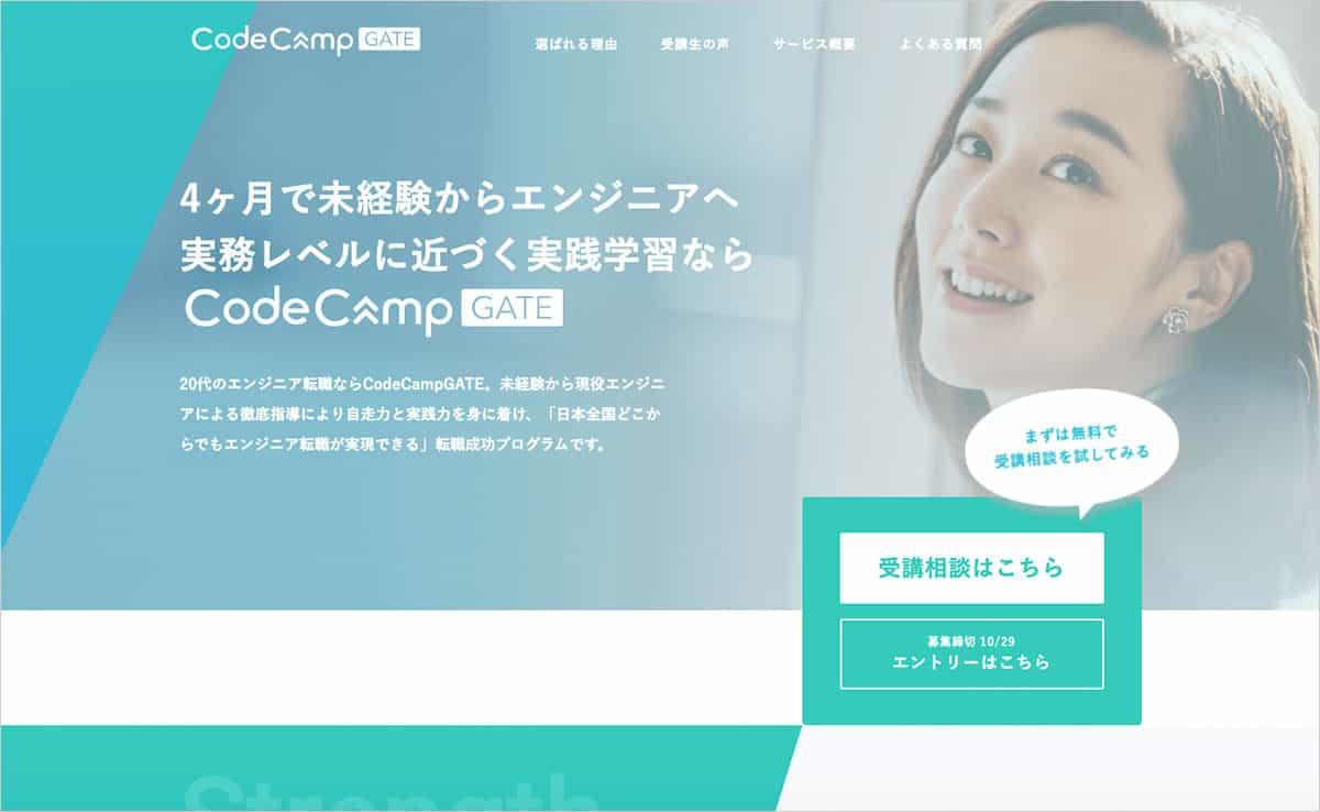 CodeCamp GATE